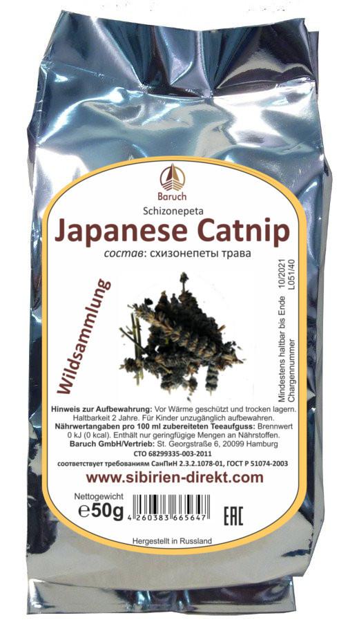 Japanese Catnip