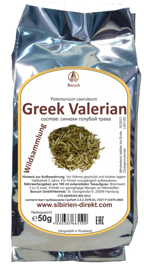 Greek valerian