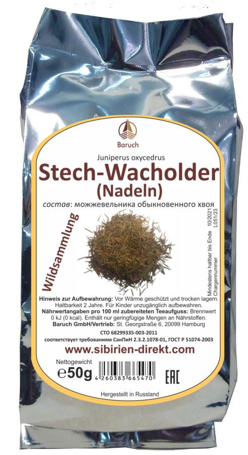 Stech-Wacholder (Nadeln)