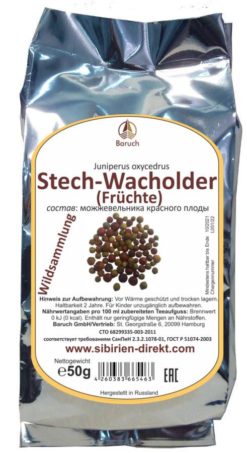 Stech-Wacholder (Früchte)