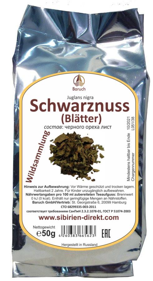 Schwarznussbaum (Blätter)