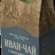 SCHWARZES BLATT IVAN-TEE Bergamotte