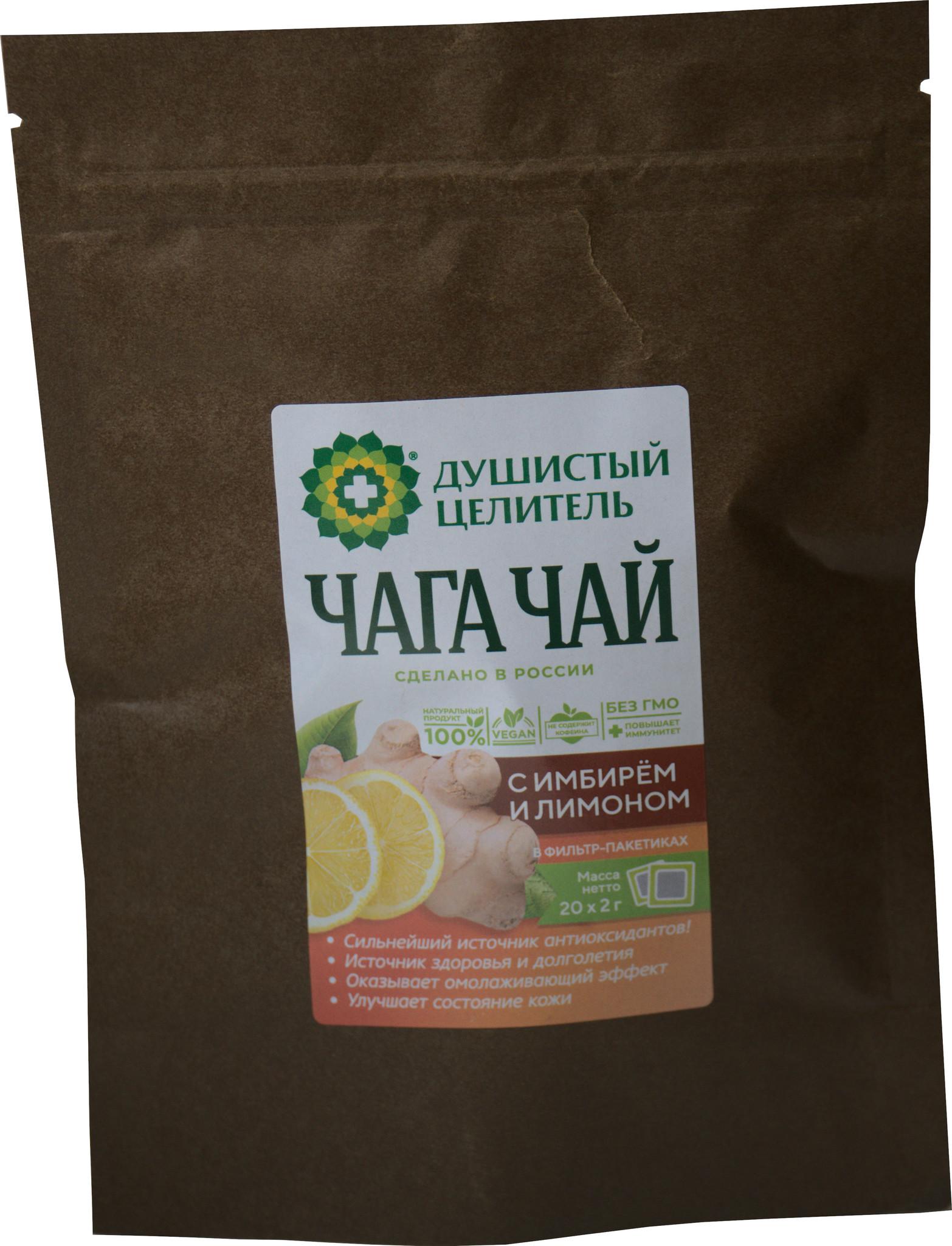 ЧАГА с имбирем и лимоном, ФРАКЦИЯ 1-5ММ