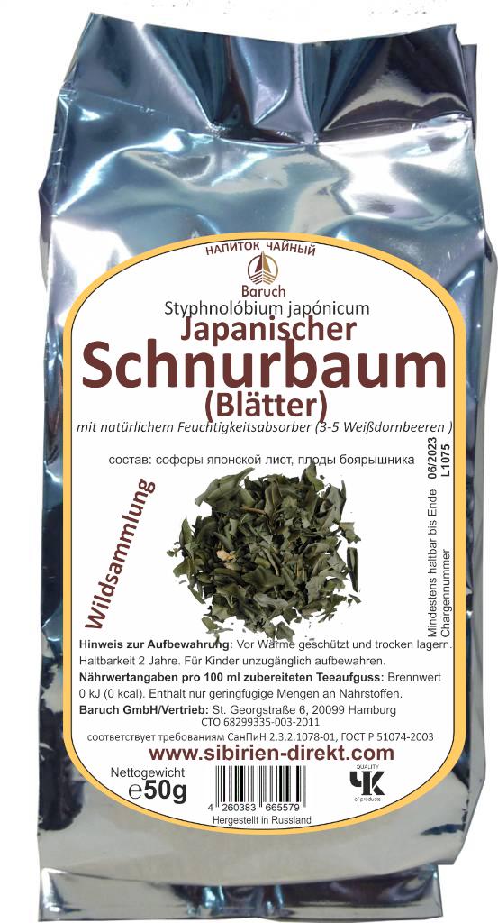Japanischer Schnurbaum (Blätter)