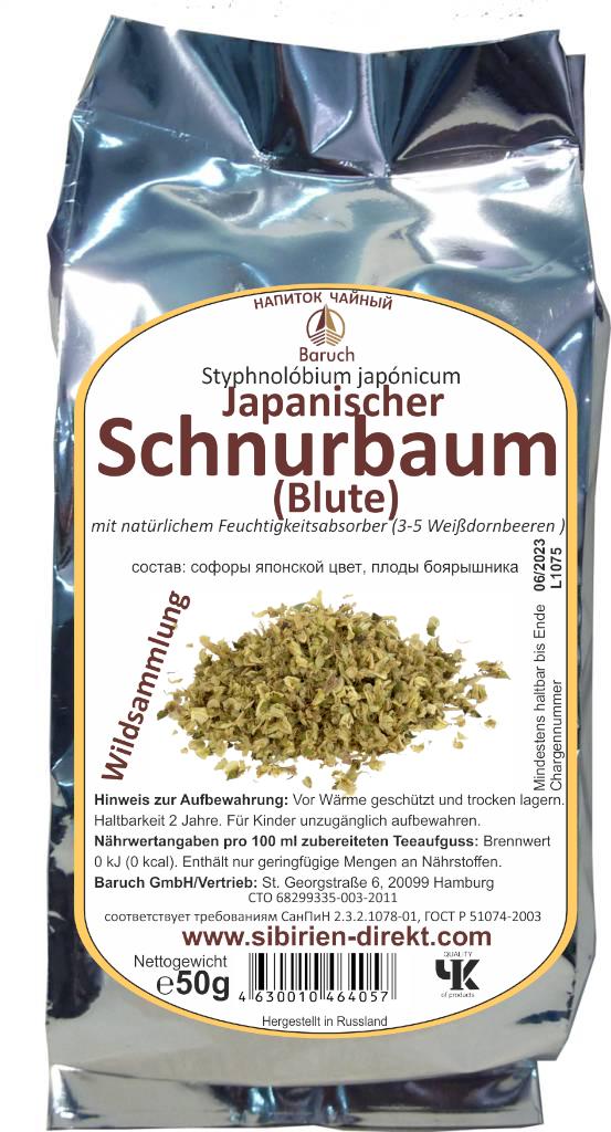Japanischer Schnurbaum Blüte