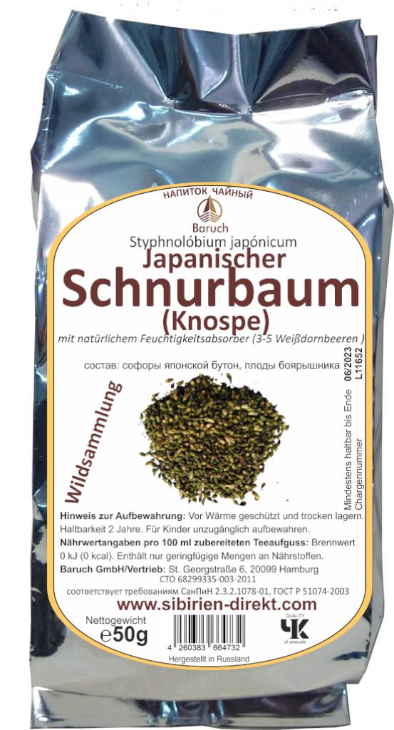 Japanischer Schnurbaum (Knospe)
