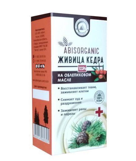 Sanddornöl mit Zedernharz 110 ml (12,5%)