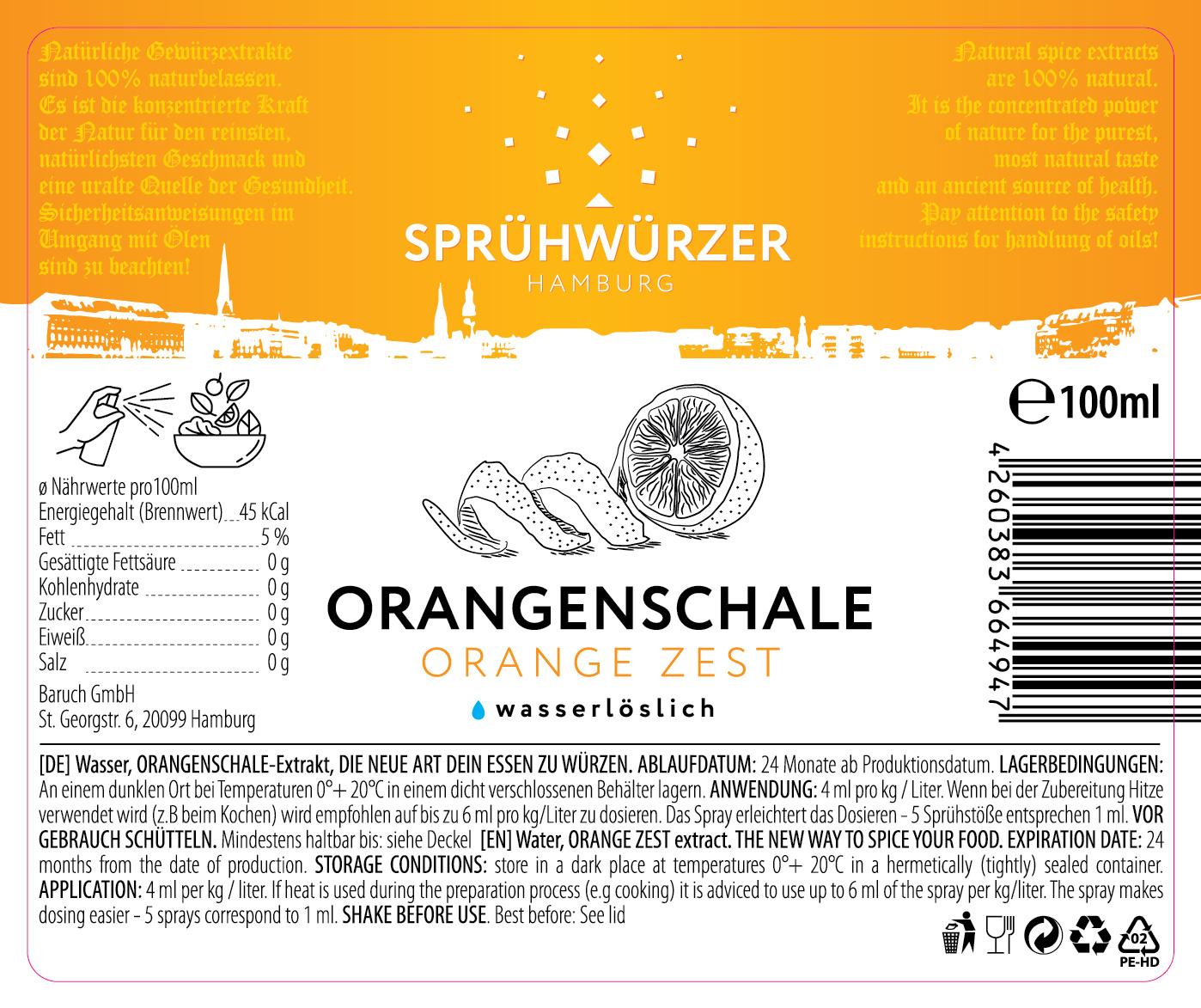 Экстракт апельсиновой корки 100мл