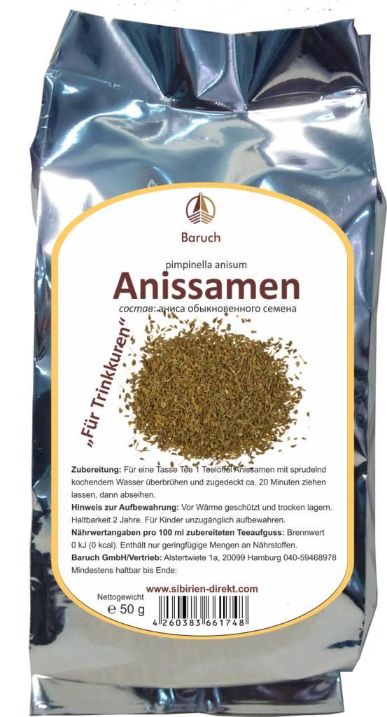 Aнис семена