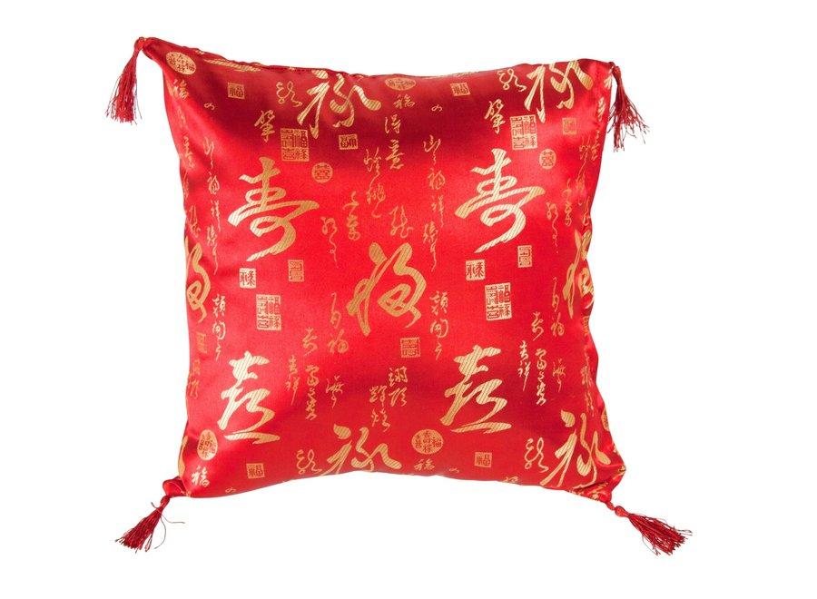 Fine Asianliving Chinesisches Kissen mit Quasten Rot Kalligraphie 45x45cm