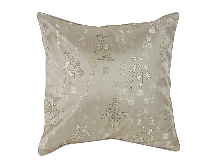Fine Asianliving Chinesisches Kissen Greige Kalligraphie 45x45cm