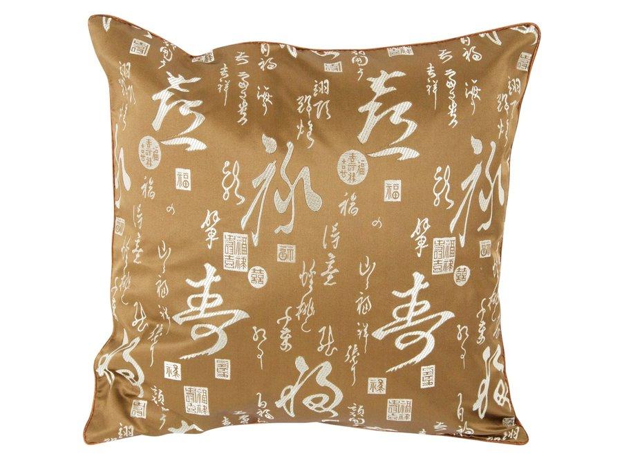Fine Asianliving Kissenbezug Braun Kalligraphie 45x45cm ohne Füllung