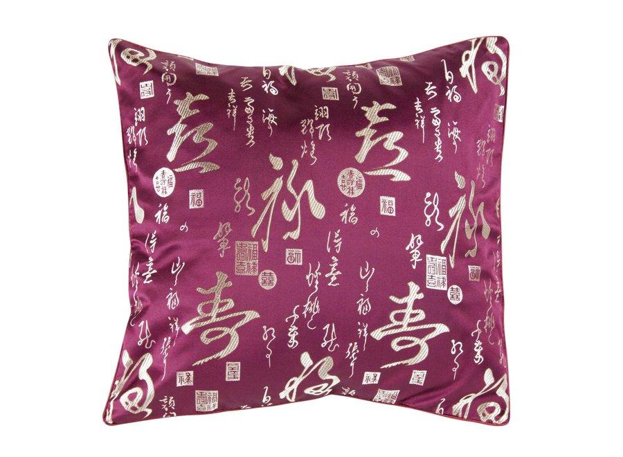 Chinesisches Kissen Lila Kalligraphie 45x45cm