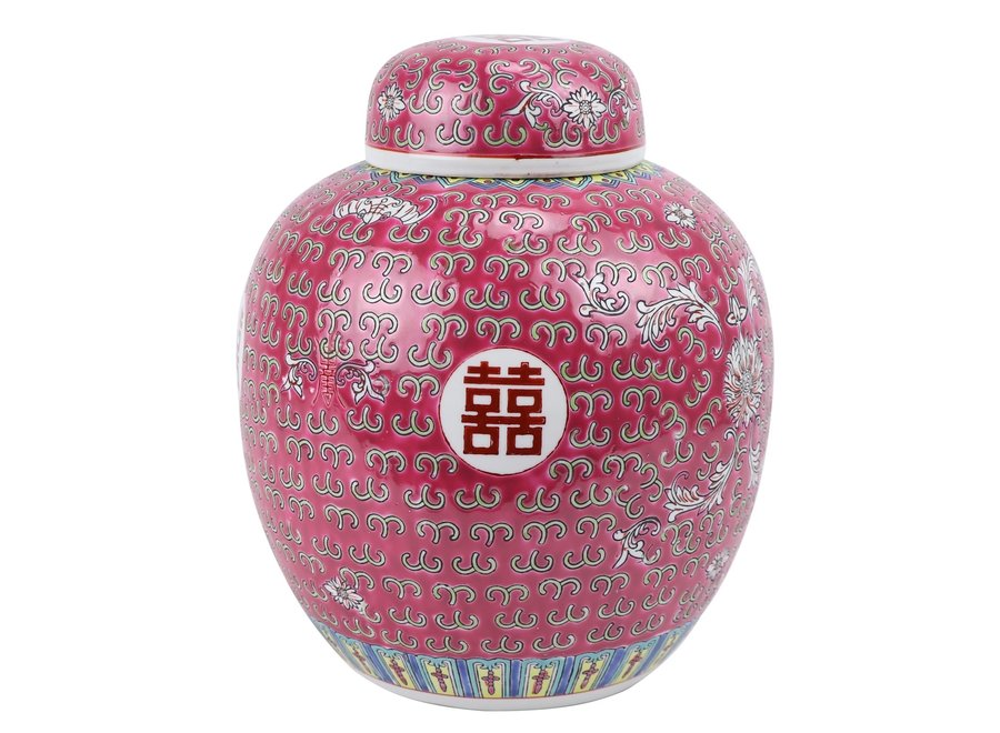 Chinese Ginger Jar Red Handpainted Double Happiness D21xH25cm