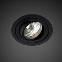 Kantelbare/ronde inbouwspot Pro 2 met een GU10-fitting (230 V)