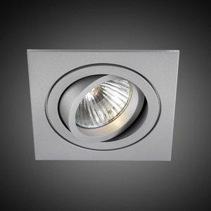 B lighted Kantelbare/vierkante inbouwspot Pro 4 met een GU10-fitting (230 V)