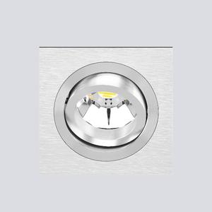 ONOK Kantelbare/vierkante Inbouwspot 192.1 in een aluminiumkleur met een GU5.3-fitting (12 V)