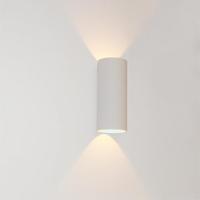 Dimbare in- en outdoor wandlamp Brody 2 met geïntegreerde LED