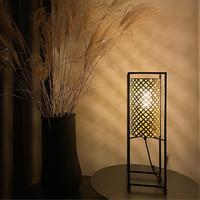 Tafellamp Petrolio - Hoogte 37 cm