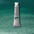 Aquarelverf 5ml s3 cobalt green deep