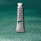 Aquarelverf 5ml s3 cobalt green deep