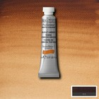 Aquarelverf 5ml s1 burnt umber