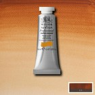 Aquarelverf 14ml s1 brown ochre