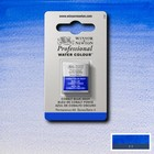 Aquarelverf 1/2napje s4 cobalt blue deep