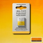 Aquarelverf 1/2napje s4 cadmium yellow deep