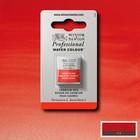 Aquarelverf 1/2napje s4 cadmium red