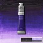 Olieverf 200ml 229 dioxazine purple