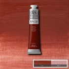 Olieverf 200ml 317 indian red