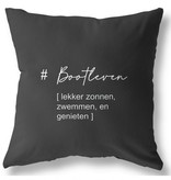 Label-R Outdoor kussen bootleven zwart - 40x40cm