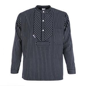 Modas Vissershemd 'BasicLine' brede strepen
