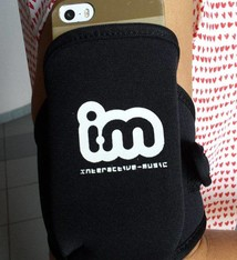 Interactive Music IM-ARM-BELT