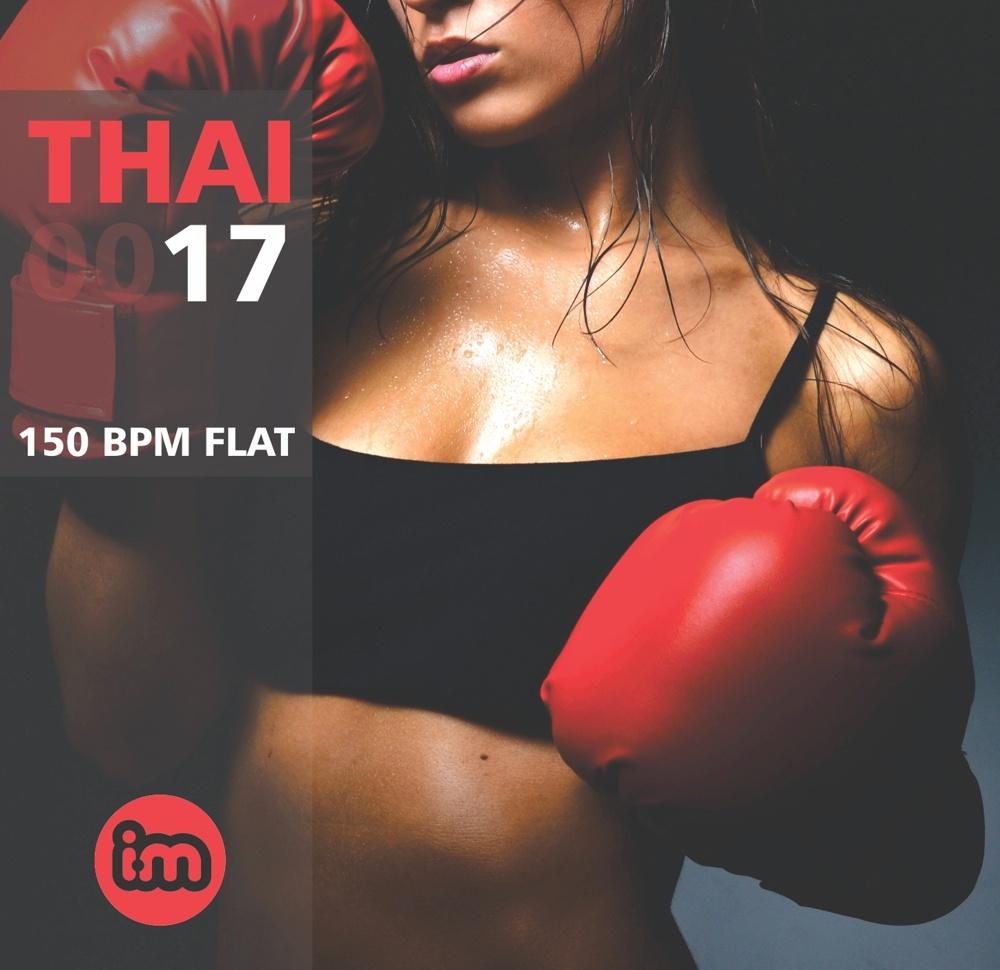 Interactive Music THAI 17 - CD