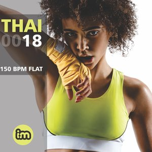 Interactive Music THAI 18 - CD