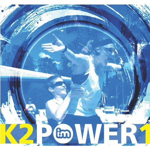 Interactive Music K2POWER1