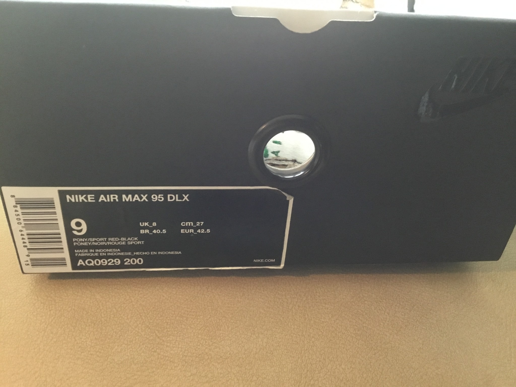 Nike Nike Atmos Animal Pack 2.0 (2018 All Black Box)
