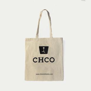 linen bag CHCO