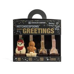 Weihnachtsgrüße im Geschenkkarton