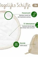 Bamboozy Wattenschijfjes 10 stuks - Wit