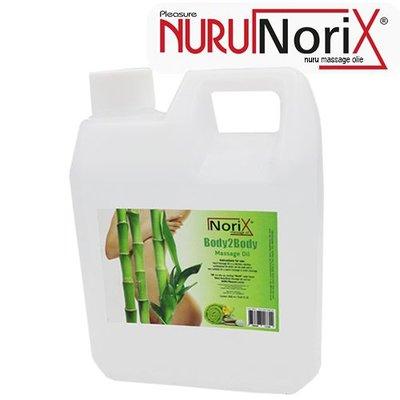 NoriX Massage Oil