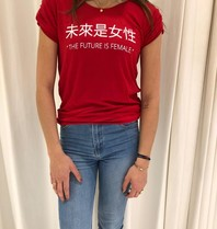 VLVT VLVT The Future tee red