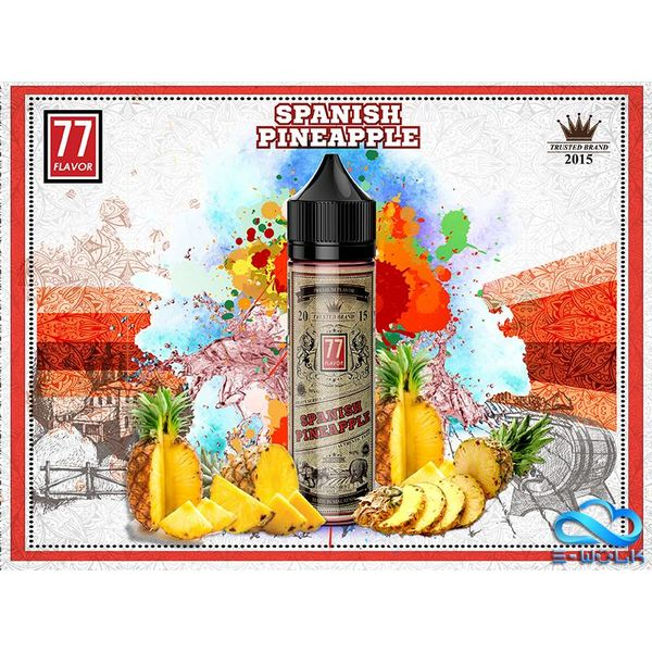Spanish Pineapple (50ml) Plus