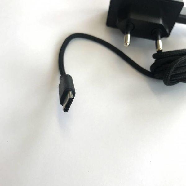 Chargeur pour les Lampe Fatboy (USB type C)