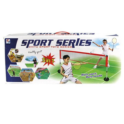 Basic Sportset 5in1