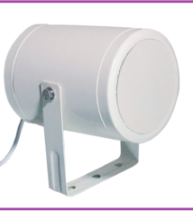 Visaton VS-50351 Bi-directional Projection Speaker 8 Ω 40 W
