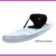 XQ Max SUP board stoel