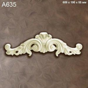 Grand Decor Ornament A635 (609 × 190 × 55 mm)